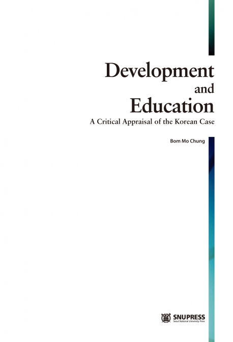 Development and Education
