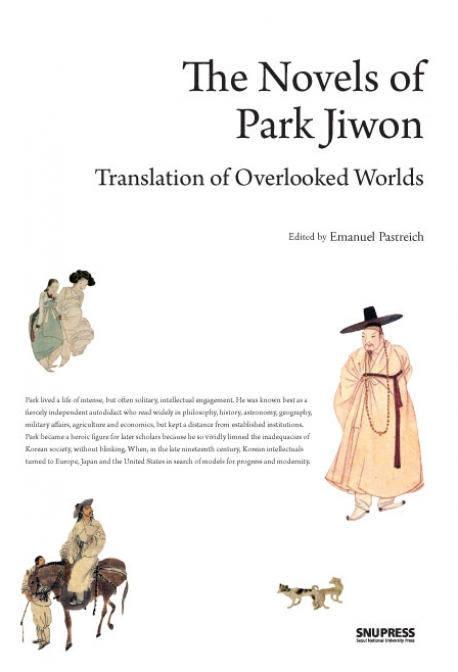 The Novels of Park Jiwon (E-Book)