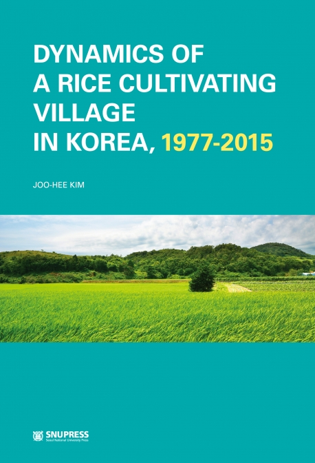 Dynamics of a Rice Cultivating Village in Korea, 1977-2015