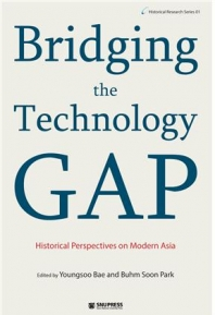 Bridging the Technology Gap