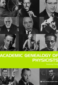 Academic Genealogy of Physicists