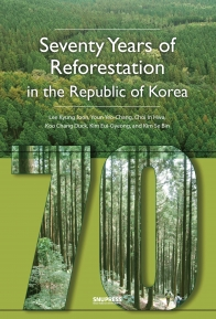 Seventy Years of Reforestation in the Republic of Korea