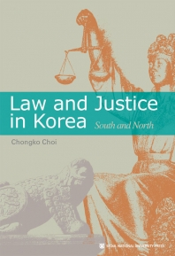 Law and Justice in Korea
