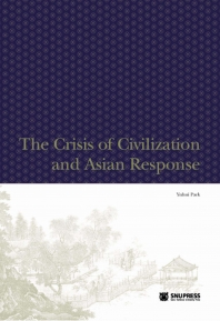 The Crisis of Civilization and Asian Response